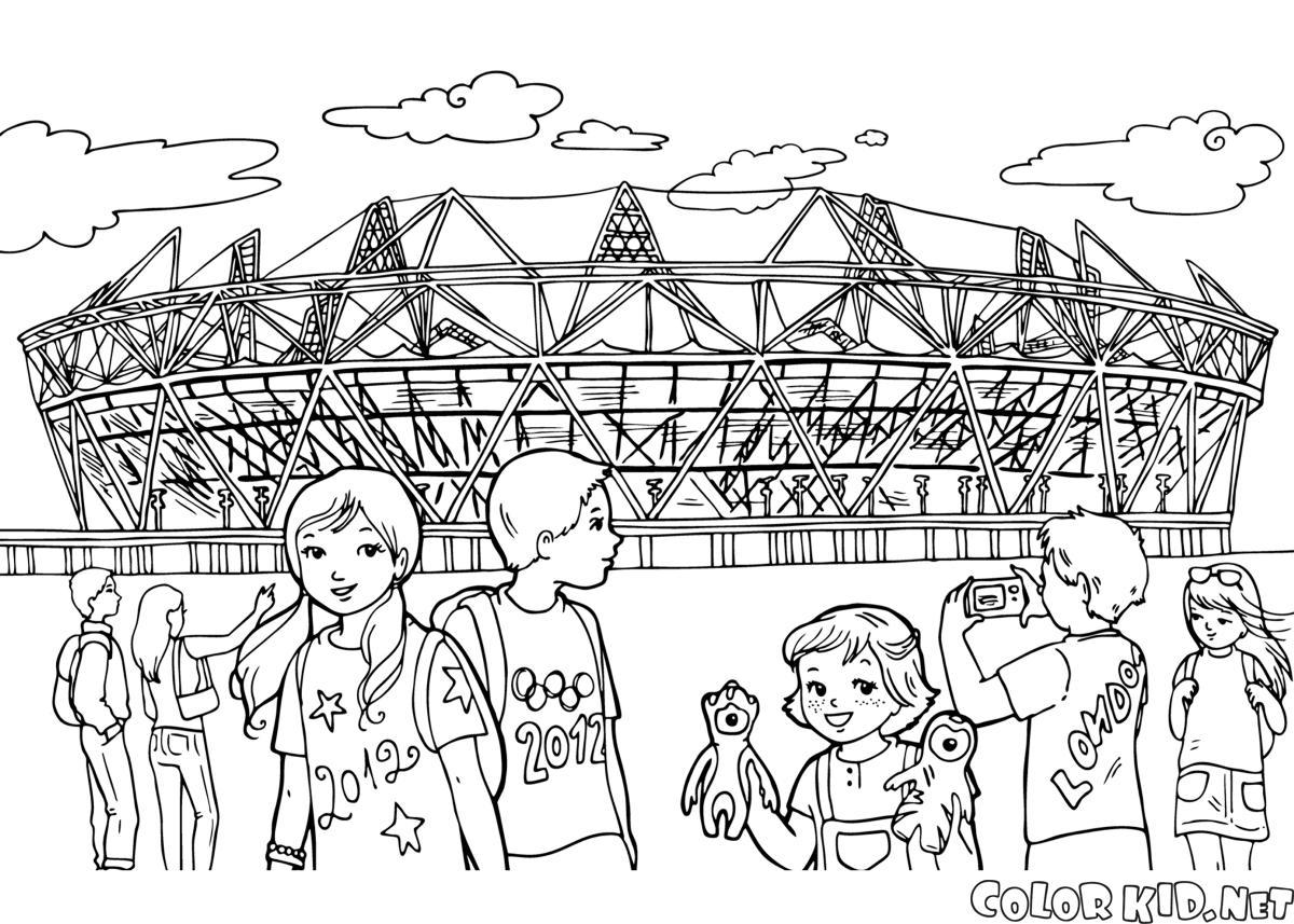 الأستاد الأولمبي