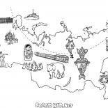 خريطة روسيا