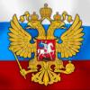 الاتحاد الروسي